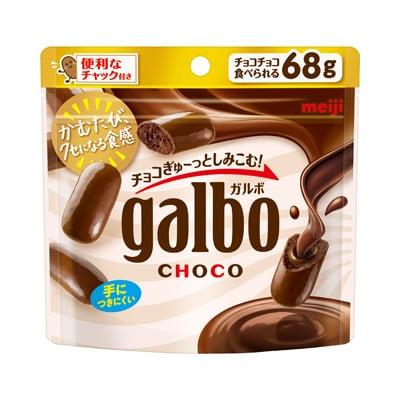 ガルボパウチ 明治 販売価格140円(税抜)