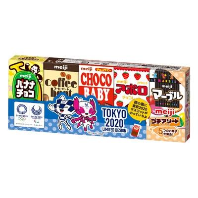 プチアソート 明治 販売価格105円(税抜)