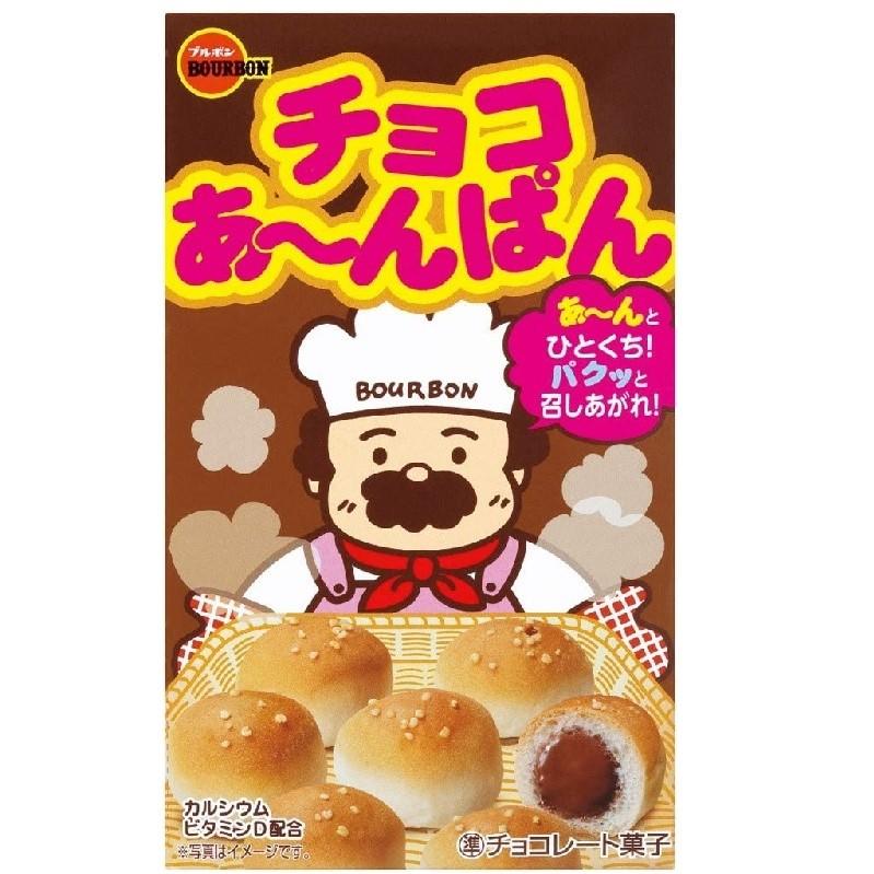 チョコあ~んぱん ブルボン 販売価格70円(税抜)