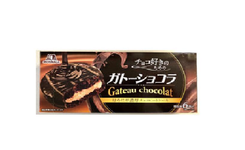 ガトーショコラ 森永製菓 販売価格210円(税抜)
