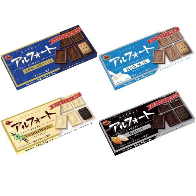 アルフォートチョコレートシリーズ ブルボン 販売価格70円(税抜)